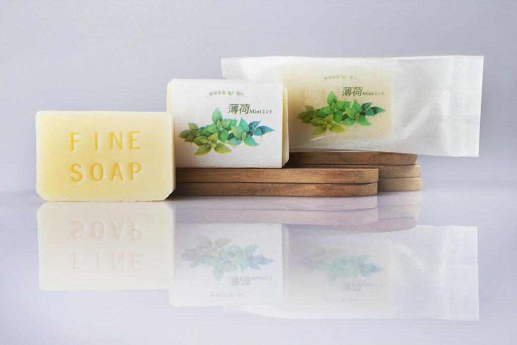 臻品植萃 薄荷 Mint 22.5G 旅行用植萃皂/1入