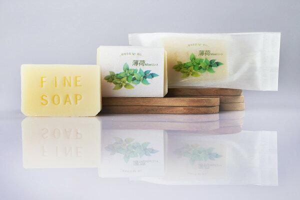 臻品植萃手工皂:臻品植萃薄荷Mint22.5G旅行用植萃皂1入
