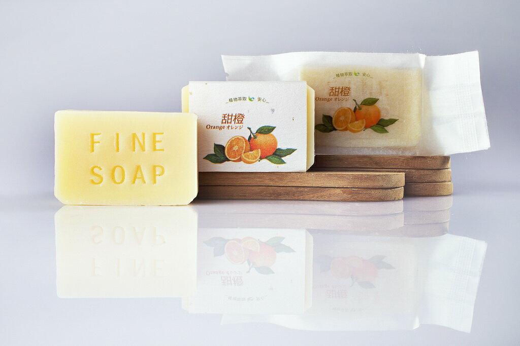 臻品植萃 甜橙 Orange 22.5G 旅行用植萃皂/1入