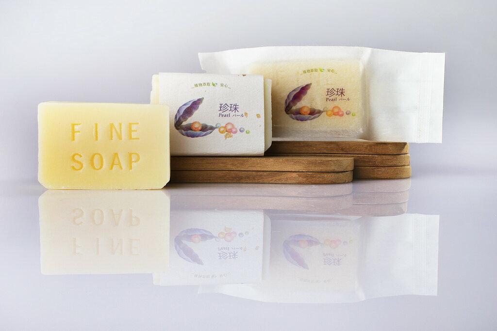 臻品植萃 珍珠 Pearl 22.5G 旅行用手工皂/1入