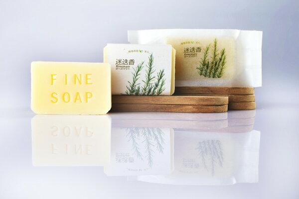臻品植萃手工皂:臻品植萃迷迭香Rosemary22.5G旅行用植萃皂1入