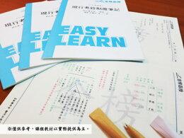 109律師司法官-必勝DVD/雲端/MP3單科