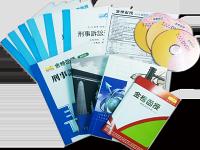 108高考各類科-加強DVD/雲端單科 0