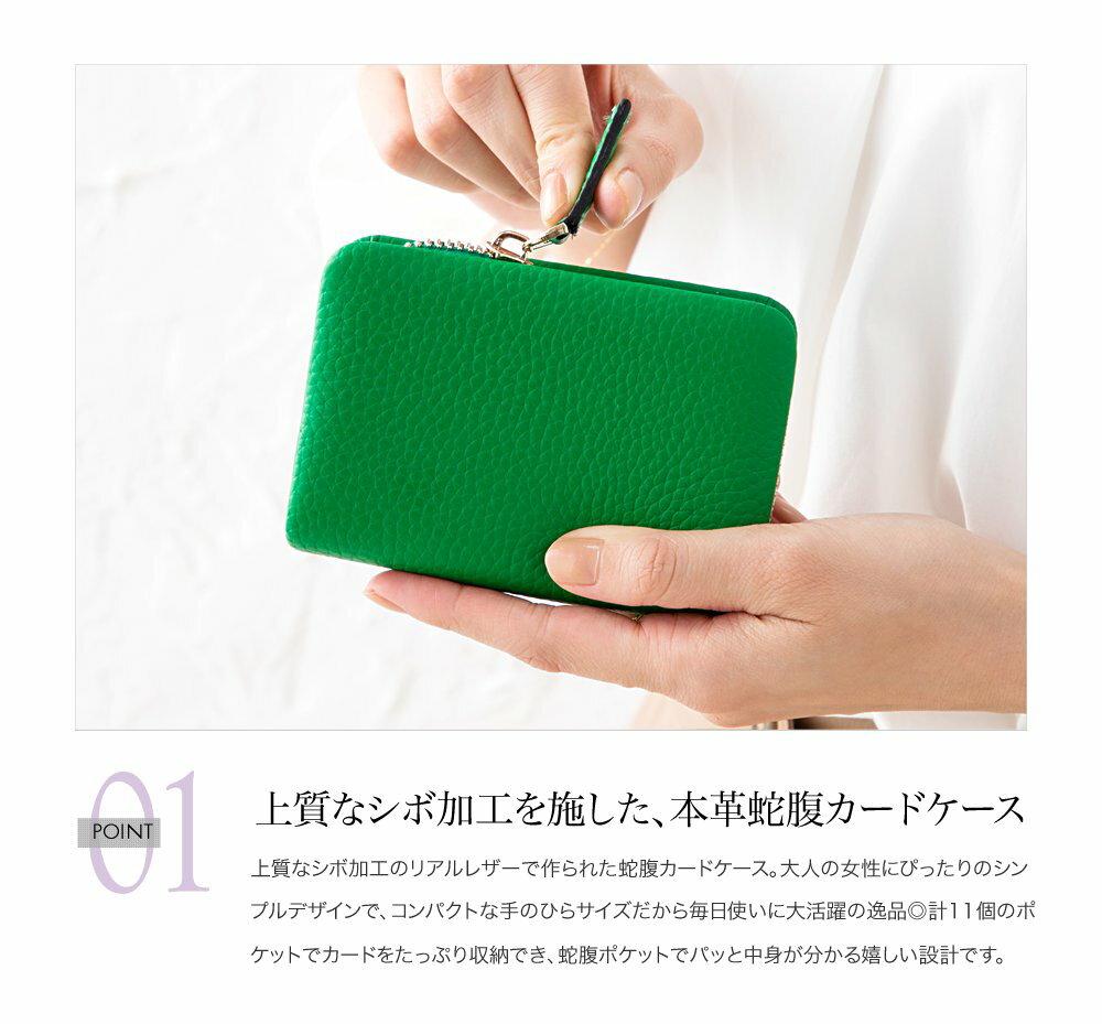 日本CREAM DOT  /  全8色 カードケース コンパクトサイズ ミニウォレット ファッション小物 おしゃれ シボ加工 小さめ 収納 本革 リアルレザー キャッシュレス ブラック ベージュ キャメル サックス  /  a03502  /  日本必買 日本樂天直送(3390) 1