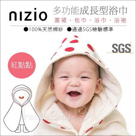 ✿蟲寶寶✿【英國 Nizio】多功能成長浴巾 可當圍裙/浴巾/包巾/浴袍-紅點點