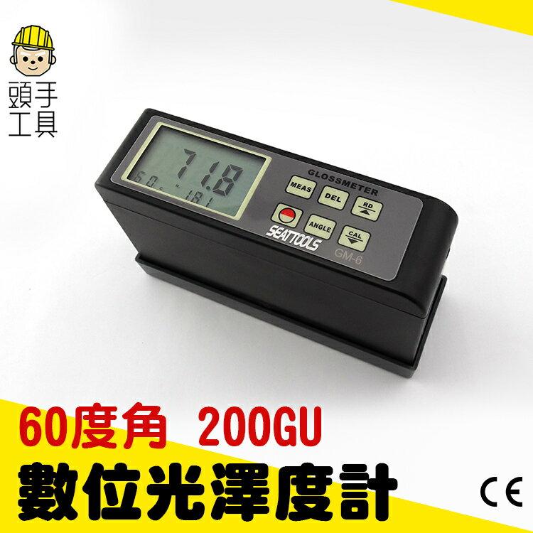 《頭手工具》光澤度計 通用型光澤度儀 光澤度測試儀 單角度 0-200GU 光澤度測試計 MET-GM6