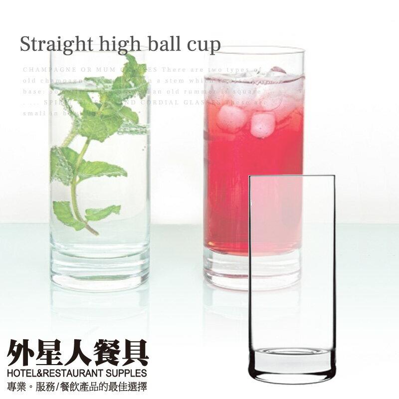 直筒高球杯340cc(6入) 水杯 果汁杯 茶杯 玻璃杯-外星人餐具