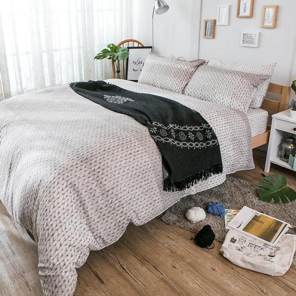 床包雙人【簡約主義】科技天絲,含兩件枕套,戀家小舖