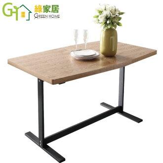 【綠家居】克德斯 原木紋 4.2尺黑鐵砂餐桌