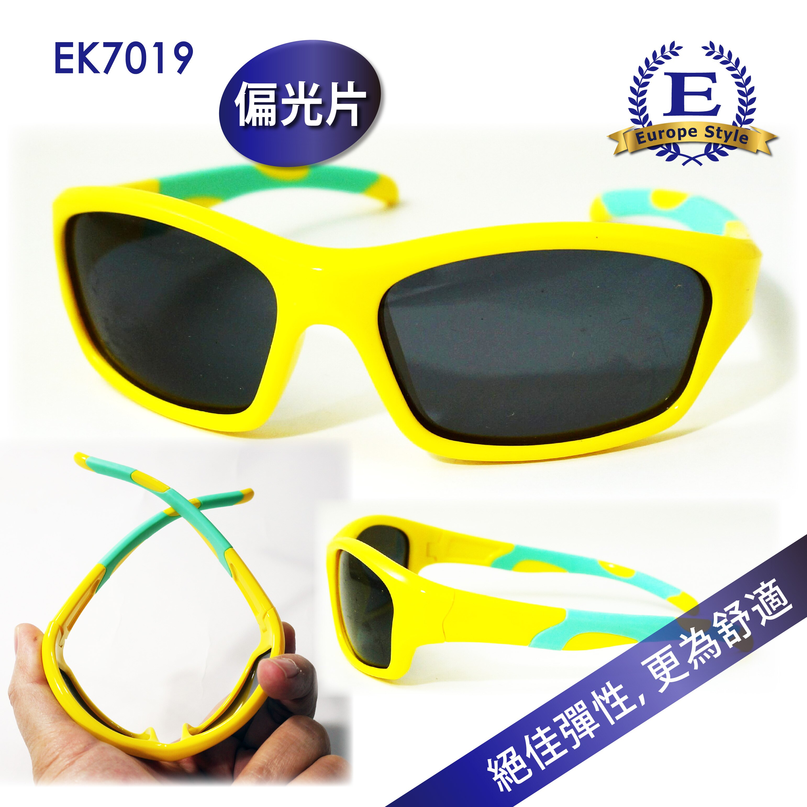 【歐風天地】兒童偏光太陽眼鏡 EK7019 偏光太陽眼鏡 防風眼鏡 單車眼鏡 運動太陽眼鏡 運動眼鏡 自行車眼鏡  野外戶外用品