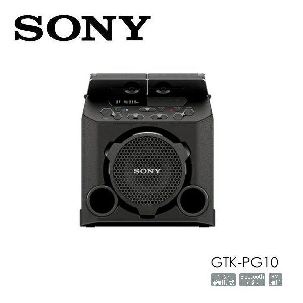 SONY 無線藍牙喇叭 GTK-PG10