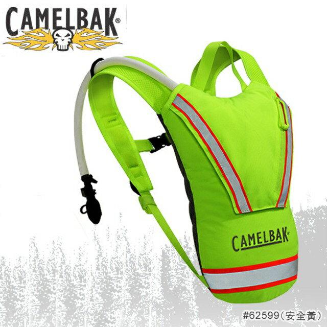Camelbak  水袋背包/吸管水袋背包/高能見度色系/(附2.0L水袋) HI-Viz #62599 安全黃