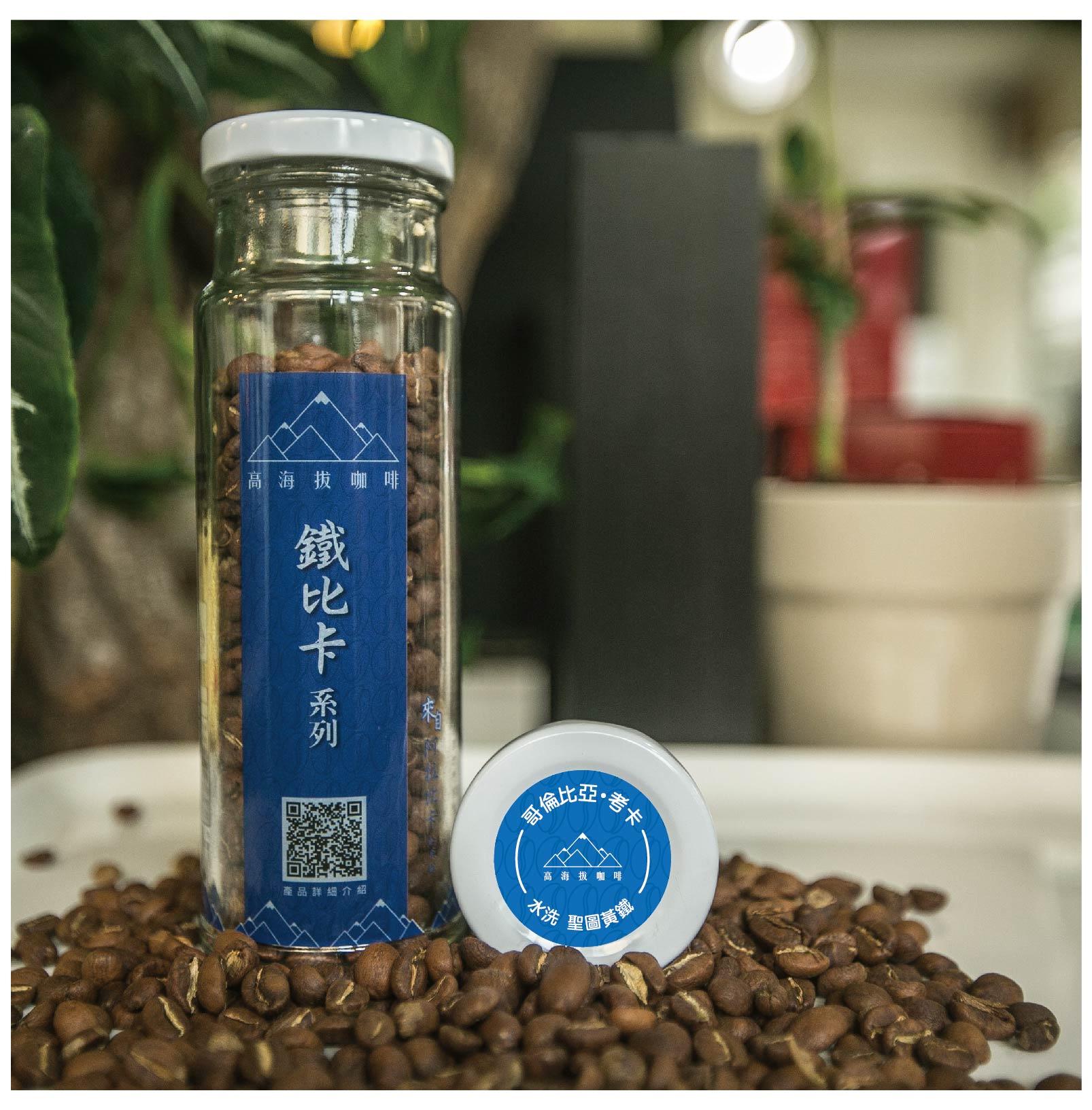 鐵比卡系列/聖圖黃鐵 (1/4磅咖啡豆/1/4磅咖啡粉/浸泡式-10入/掛耳式-10入)
