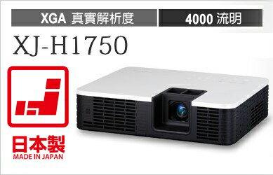 <br/><br/>  AviewS-CASIO XJ-H1750投影機/4000流明/XGA/免換燈泡,日本製造<br/><br/>