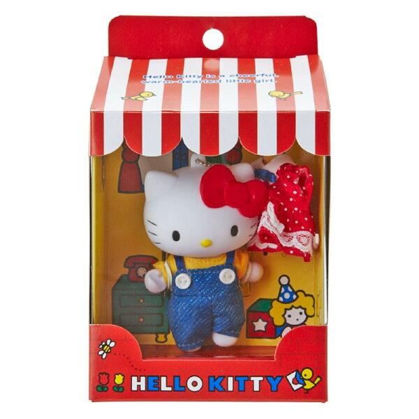 X射線【C561263】HelloKitty可換裝玩偶吊鍊,絨毛填充玩偶玩具公仔鑰匙圈吊飾玩偶包包吊飾