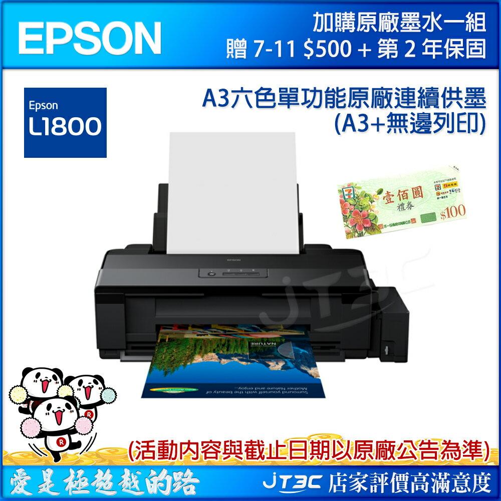 15 80epson L1800 A3 Printer Epson 1