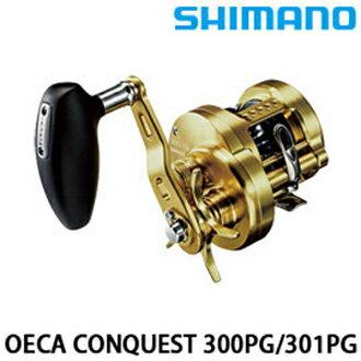 漁拓釣具 SHIMANO 16 OCEA CONQUEST 300PG  / 301PG (兩軸捲線器)
