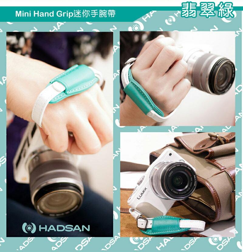 HADSAN 馬卡龍系列 迷你手腕帶 Mini Hand Grip 翡翠綠色 湧蓮公司貨 另有 Herringbone icode cam-in