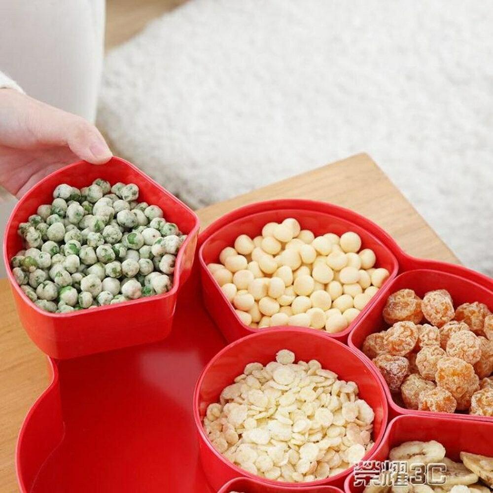果盤  歐式乾果盒分格帶蓋堅果盒糖果盒瓜子盤乾果盤客廳創意家用零食盤 清涼一夏特價