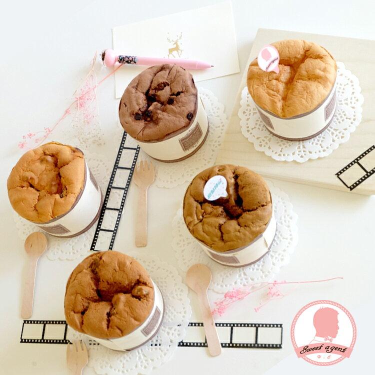 【甜點特務】[ 五小福戚風蛋糕 ] 戚風蛋糕組合 原味+巧克力+紅豆抹茶+檸檬紅莓+核桃 0