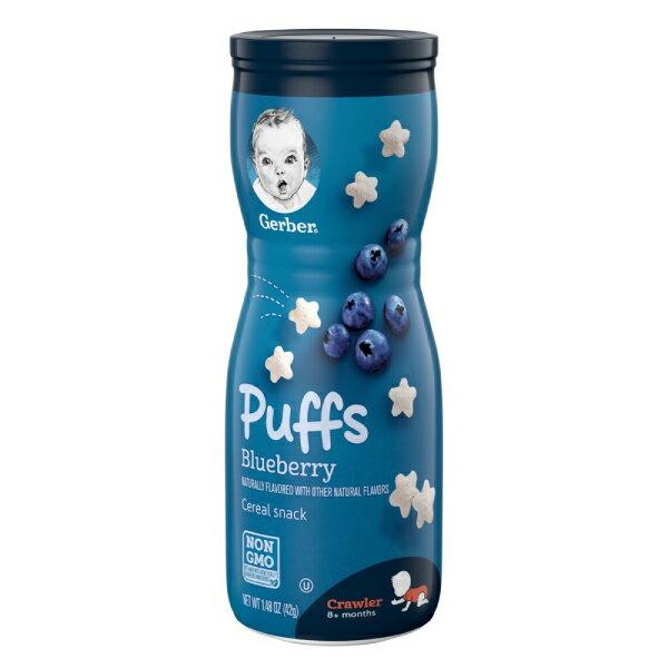 嘉寶 星星餅乾-藍莓