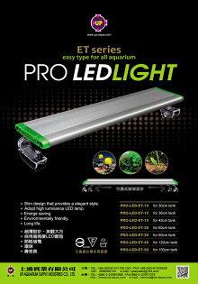[第一佳水族寵物]雅柏UP[新款2尺]LED超薄跨燈ET系列全白燈(水草專用)另有11.21.5345尺免運