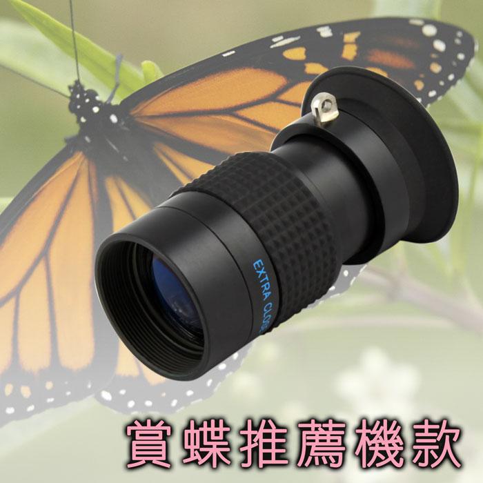 陽明山賞蝶季特價中!!【Hamlet 哈姆雷特】3.25x25mm 短焦微距望遠鏡【K349】