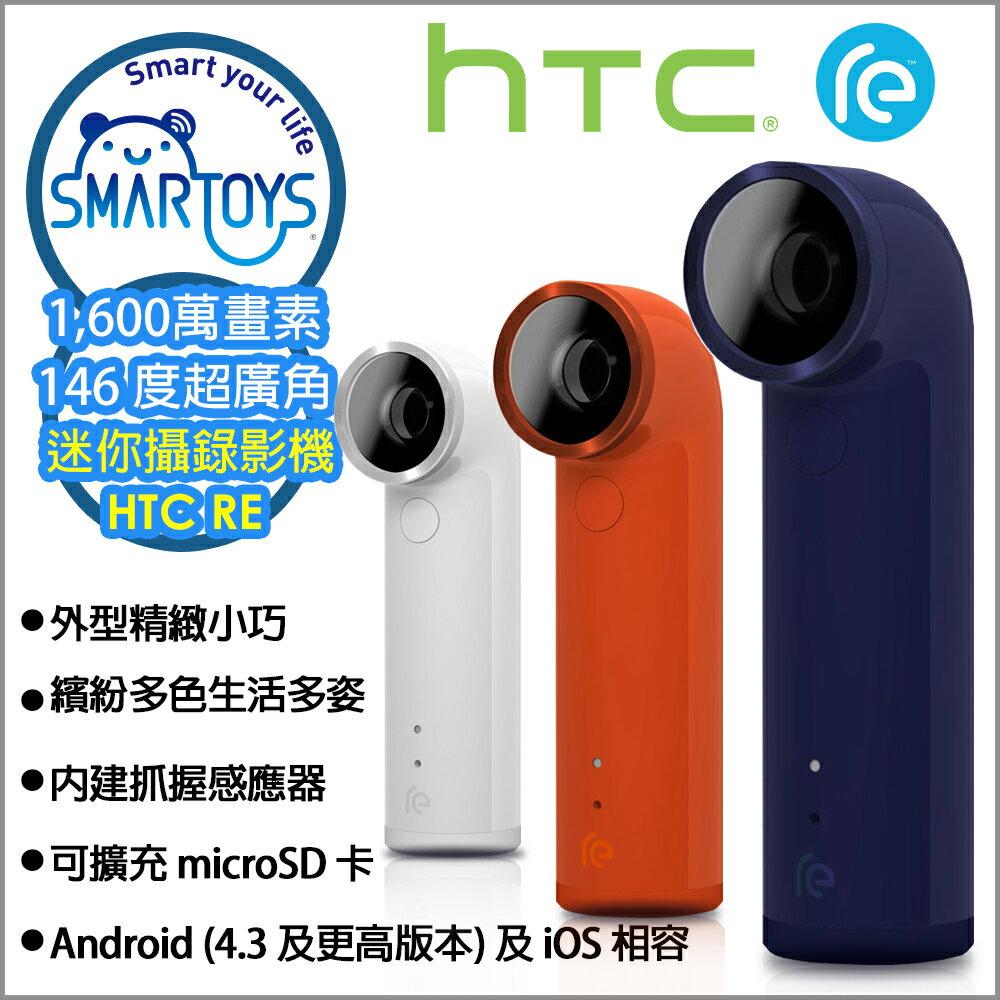 HTC RE 防水迷你攝錄影機 (另有手機組合)