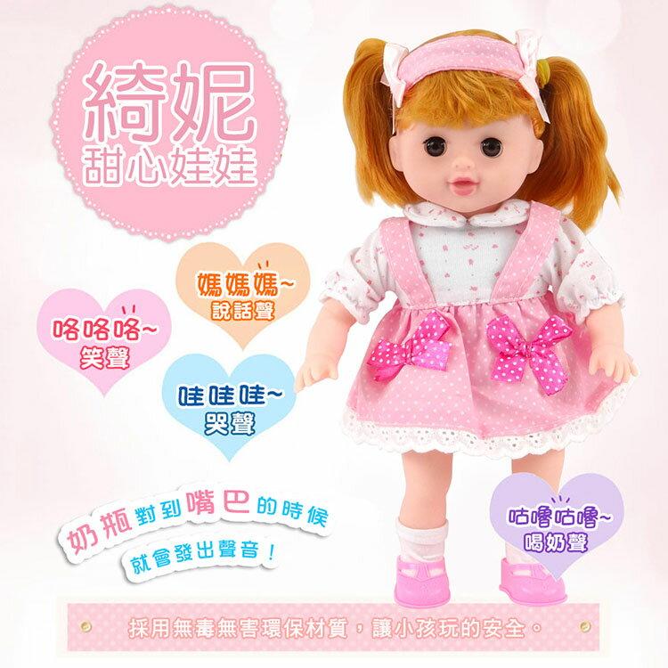 【888便利購】韓版妮妮娃娃(眼睛會動)(3種互動式喝奶哭笑模式)(CE)