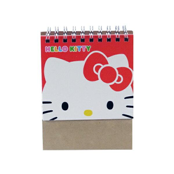 【888便利購】Hello Kitty 迷你立式線圈計劃本(授權) 1/30/18