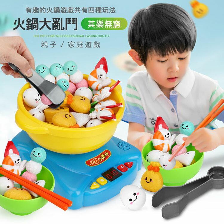 【888便利購】趣味煮火鍋夾夾樂(電動版)(親子互動多人桌上遊戲)