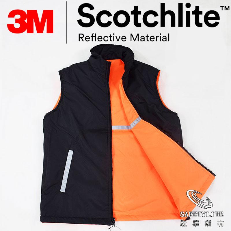 【safetylite安心生活館】《滿額899免運》橘黑3M Thinsulte鋪棉保溫防水正反造型機能背心~超保暖3M Thinsulate