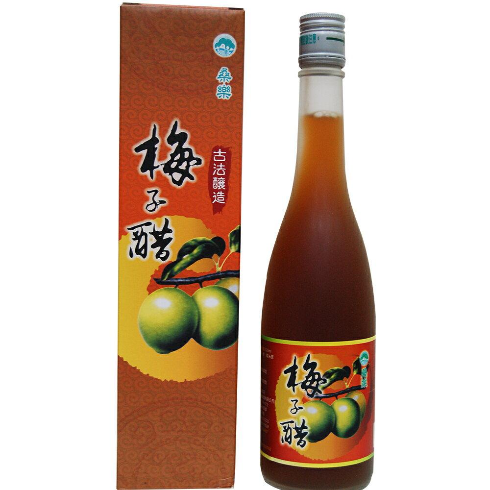 【桑樂】梅子醋-520ml-瓶