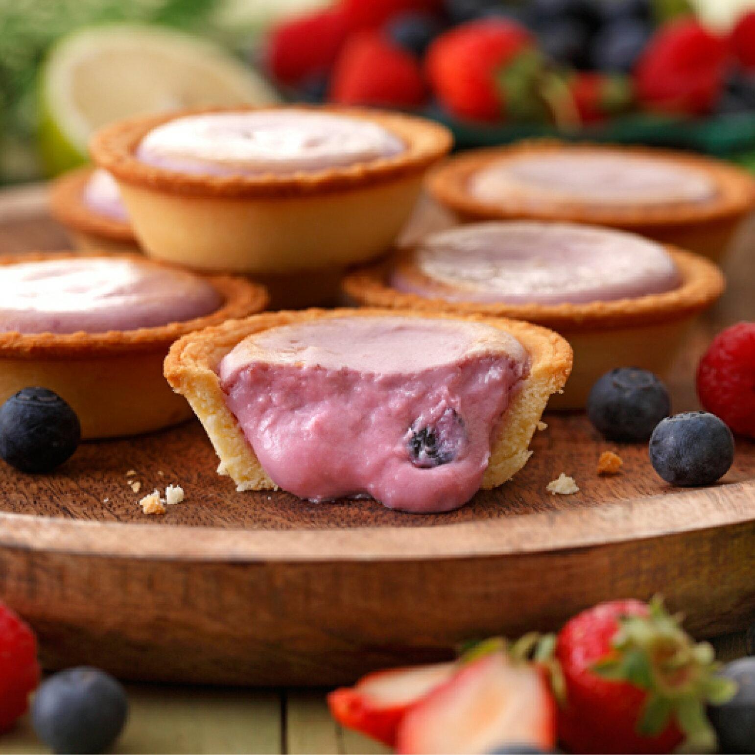 【安普蕾修Sweets】綜合莓果起士塔 (10入 / 盒) 團購  甜點  下午茶   禮盒  蛋糕 蛋奶素 2