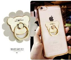 小熊 蘋果 apple iphone7/7plus 三星 SONY HTC 平板適用 懶人支架 手機支架 指環支架