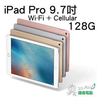 Apple 蘋果 iPad Pro 9.7吋 Wi-Fi+Cellular 版 128GB 四色(銀色/太空灰/金色/玫瑰金)