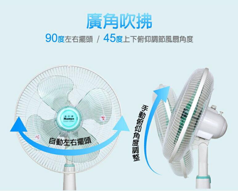(免運費)南亞牌 MIT 18吋 強力大坪數桌扇 立扇 電風扇 涼風扇 風扇 電扇 可當工業扇使用 EF-1887 3
