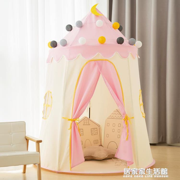 【樂天精選】兒童帳篷室內男孩蒙古包小房子公主女孩寶寶可睡覺玩具游戲屋