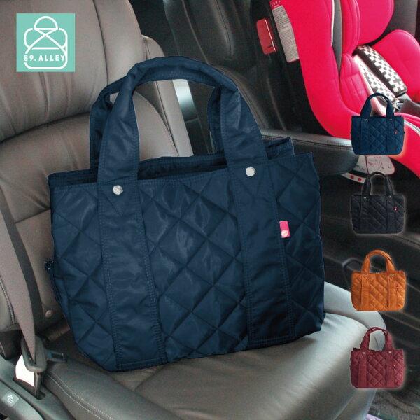 空氣包側背包可收納輕量菱格大容量三層媽媽包女包89.Alley-HB89274
