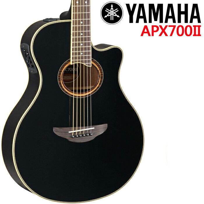 【非凡樂器】YAMAHA APX700II 獨特的 ART拾音器系統/原廠一年保固/全配件贈送【黑色】