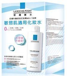 ◣原廠公司貨可登入累積積點◥【LAROCHE-POSAY理膚寶水】多容安舒緩化妝水大容量組