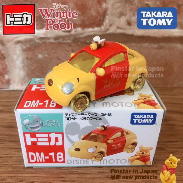 【真愛日本】18080200013TOMY車-蜂蜜輪維尼蜂蜜車tomica小熊維尼蜂蜜車pooh蜂蜜小車