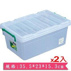 ★2件超值組★KEYWAY 全方位收納箱EQ-06【愛買】