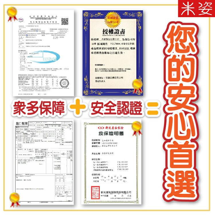 【氣炸鍋豪華14件套組】現貨  米姿授權 台灣獨家總代理  米姿7L空氣炸鍋