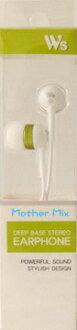 耳機 重低音 台灣製造-綠