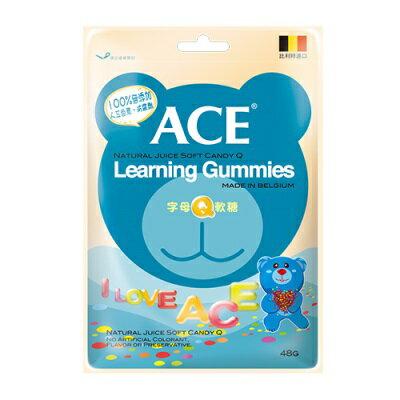 ACE字母Q軟糖 48g