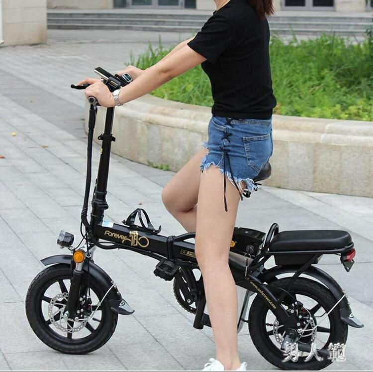 2021搶先款 摺疊電動自行車代駕鋰電池電瓶代步單車小型新款助力女腳踏車 PA12766 新年狂歡