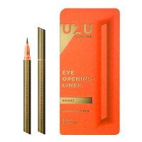 卡其色 UZU EYE OPENING LINER 升級版MOTELINER 大和匠筆眼線液筆 FLOWFUSHI-japan beauty shop-彩妝保養推薦