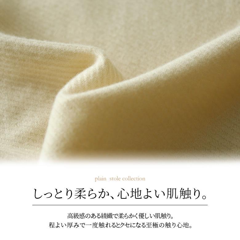 日本osharewalker  /  秋冬必備長圍巾 披巾  /  zcy1259  /  日本必買 日本樂天代購  /  件件含運 3
