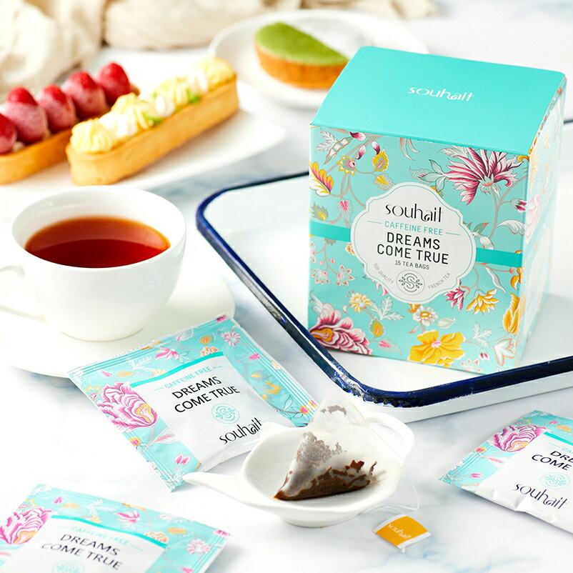 試喝包 Souhait Tea莓果酸香法式果粒茶 - Dreams Come True 美夢成真★3 / 1~3 / 11超取滿299免運 0
